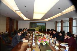 浙江省诸暨市政府访问长春中俄科技园